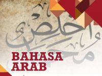 Bahasa Arab Kelas 12