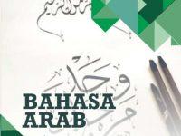 Bahasa Arab Kelas 11