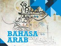 Bahasa Arab Kelas 10